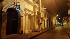 Hotel Casa Alejandría