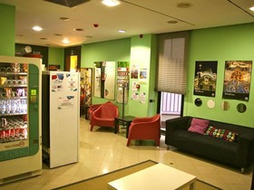 Alternative Creative Youth Hostel Barcelona