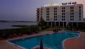 Laico El Farouk Bamako