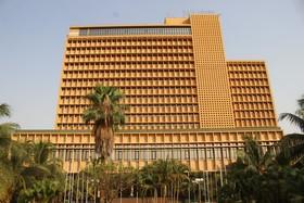 Laico l'Amitie Bamako