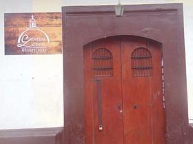 Central Lodge Hostal