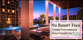 Trump International Hotel Waikiki by Gaia Hawaii Vacation Rentals